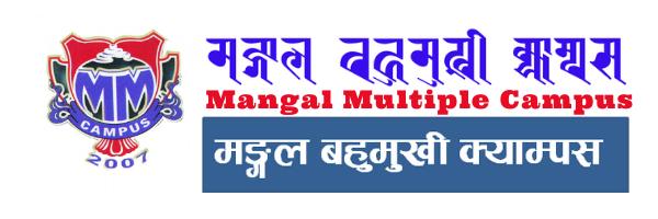 Mangal Multiple Campus
